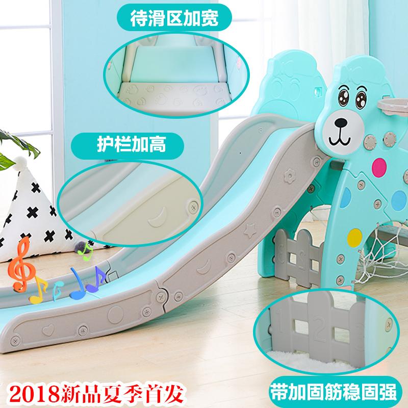 滑梯儿童家用室内生日玩具幼儿加宽加长宝宝可折叠组合小型滑滑梯