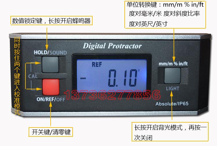 天目高精度IP65防水电子数显倾角仪 水平仪/尺 坡度仪 角度测量仪