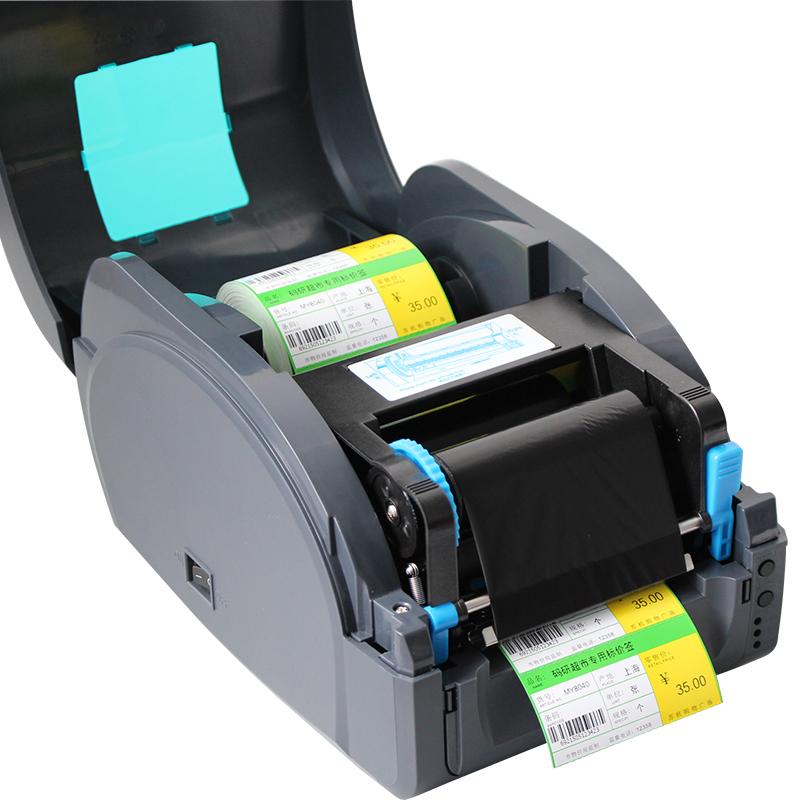 佳博GP9025T蓝牙碳带标签打印机商品标价签 珠宝价格贴线缆标签亚银铜版纸不干胶 固定资产热转印条码打印机