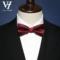男士伴郎新郎红色西装领结衬衫男 结婚婚礼英伦高档韩式蝴蝶结女