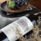 拉菲红酒总代理ASC法国进口徽纹干红葡萄酒整箱6支装AOC顺丰包邮