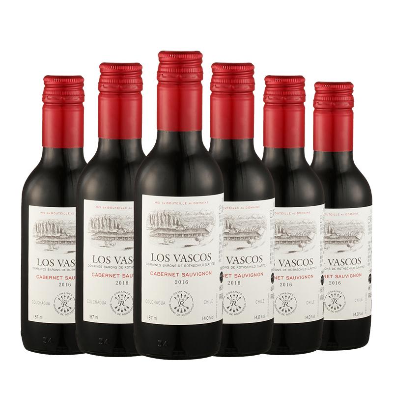 智利进口小瓶红酒巴斯克干红葡萄酒整箱装 拉菲中国总代理 ASC 187ml