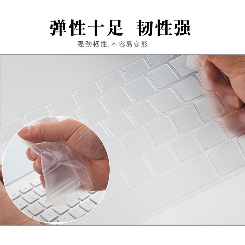 联想miix5平板电脑510透光键盘膜520保护720贴膜miix5pro套配件