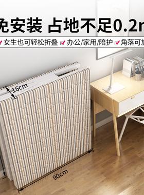折叠床单人床办公室午睡简易双人出租房便携1.2米家用午休硬板床