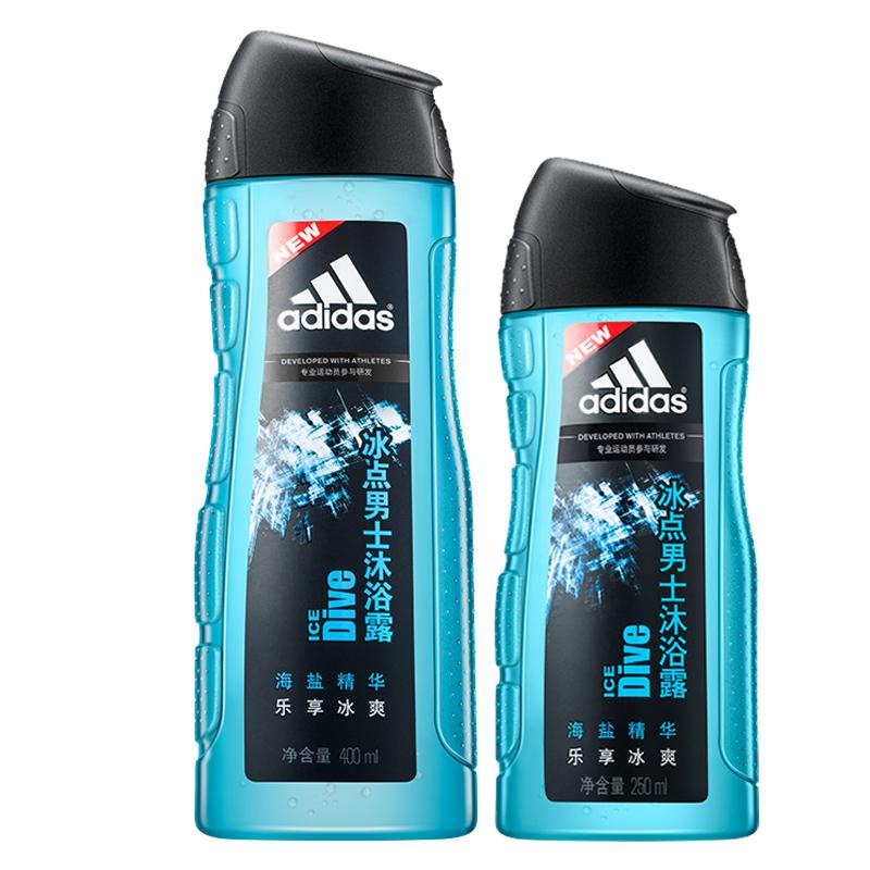 Adidas/阿迪达斯男士沐浴露冰点650ml留香身体护理套装