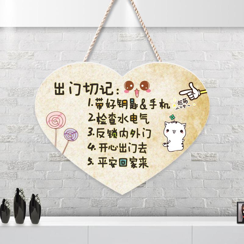 家居挂牌温馨提示牌欢迎回家装饰牌定制 DIY 创意可爱家用房间门牌
