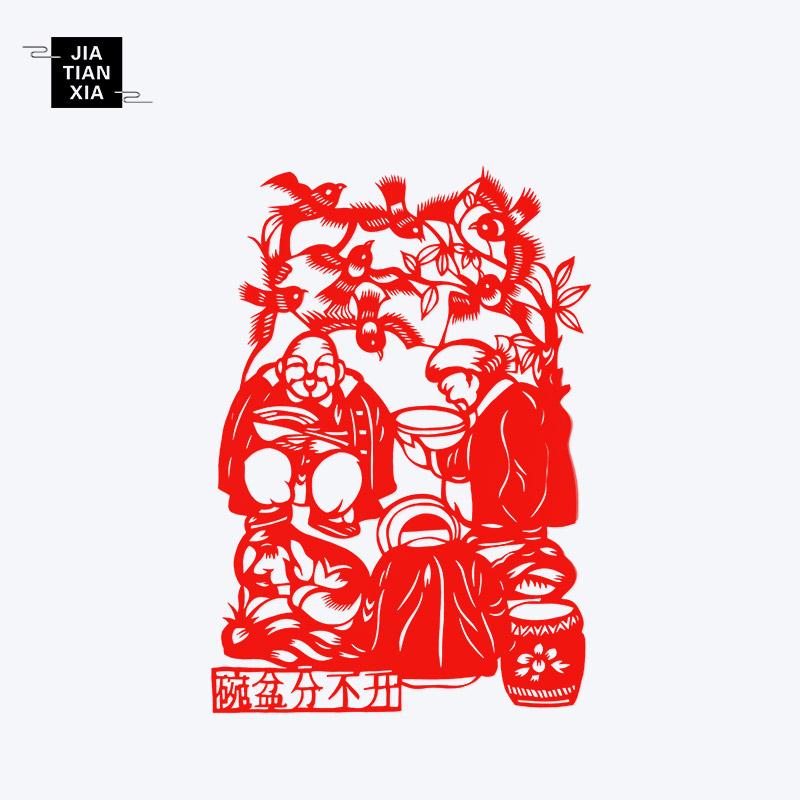 陕西十大怪剪纸 饭店装饰画剪纸画中国特色纯手工剪纸窗花
