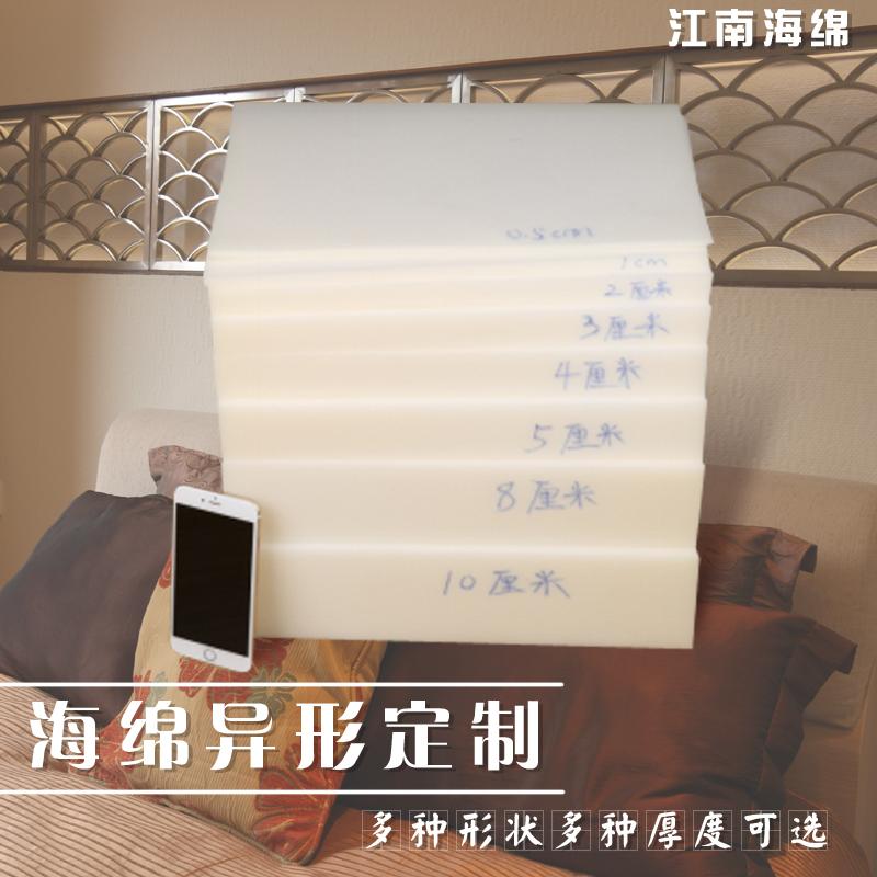 软包海绵垫高中低密度海绵床头背景防震包装薄海绵块片移门软包料