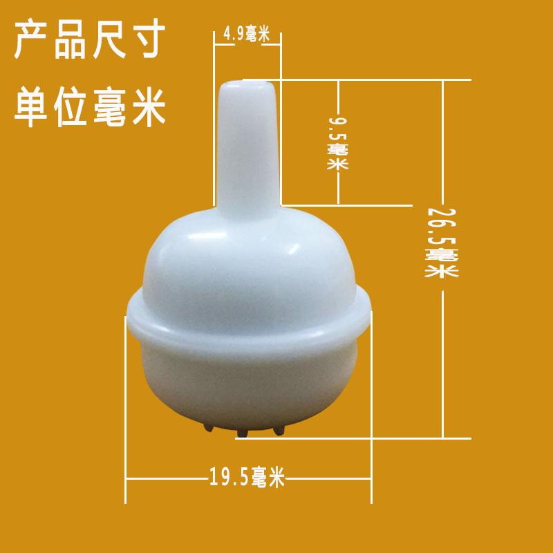 标口宽口径绿瓶吸管替换软管硅胶管子 米长奶瓶吸管配件软管导管 2