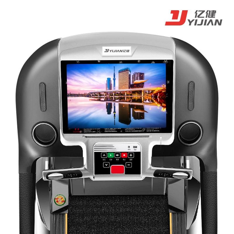 亿健旗舰款A5室内家用款折叠电动超静音走步健身房专用大型跑步机