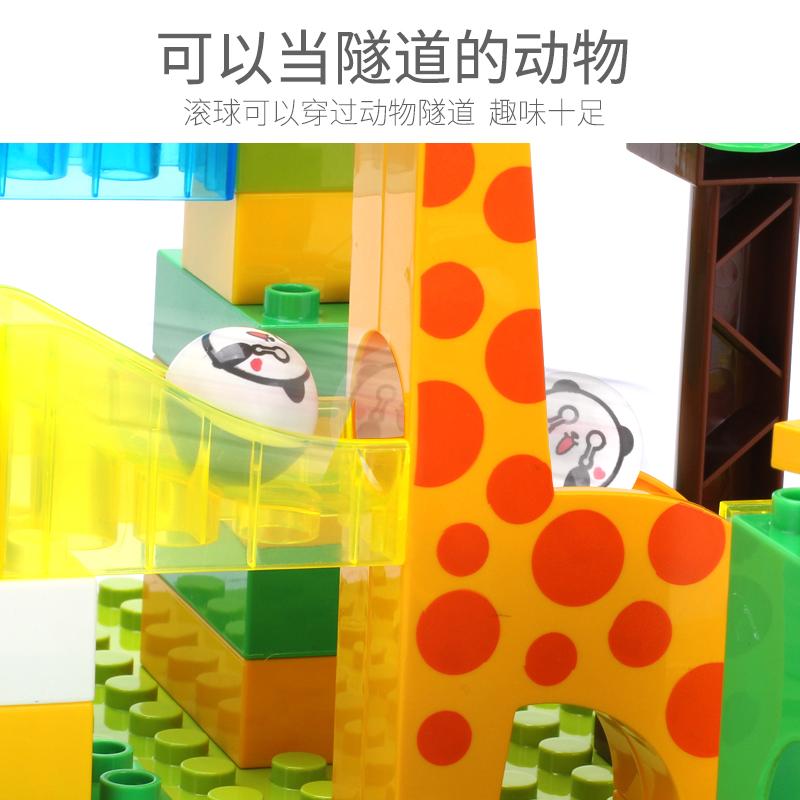 娃娃博士兼容楽高积木拼装玩具益智力大颗粒滑道3-6-7岁男女孩10