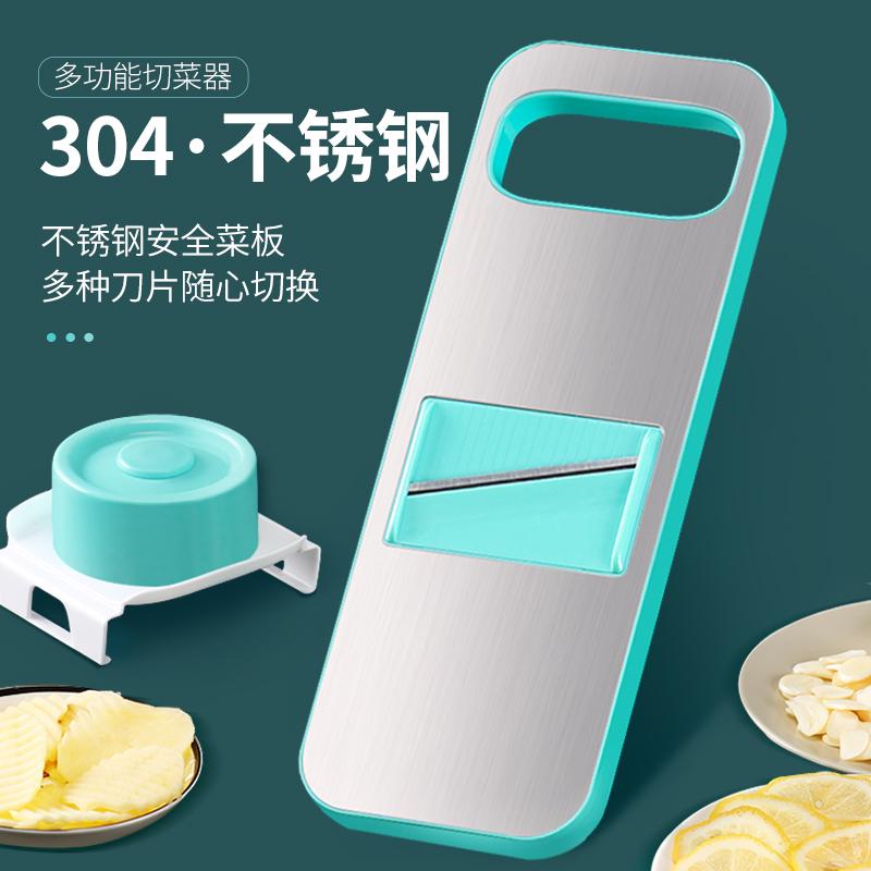 家用土豆丝切丝器多功能切菜厨房神器不锈钢擦刨丝器大蒜切片机