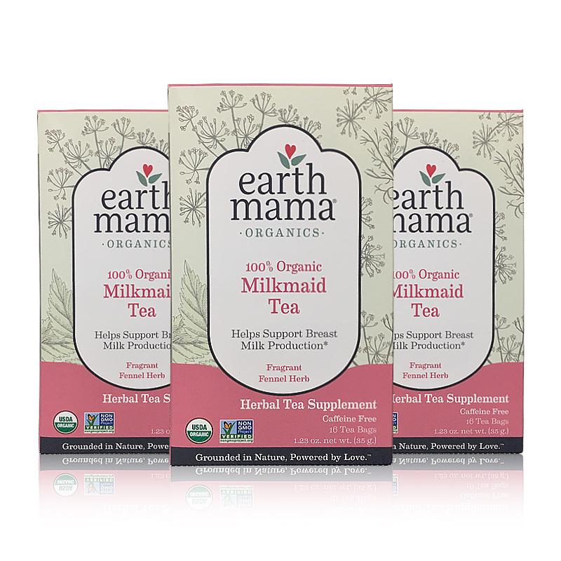 地球妈妈下奶茶催奶增奶下奶汤通奶哺乳期催乳生乳汁开奶追奶神器