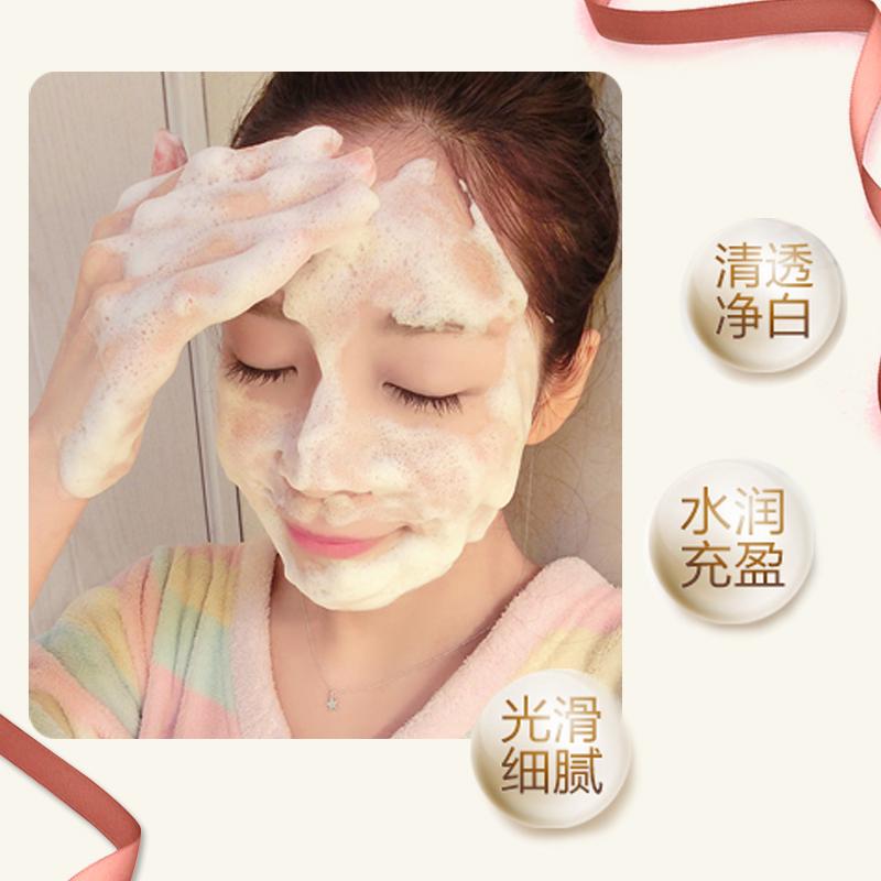 山羊奶皂正品洗脸马油男天然精油洁面纯香皂沐浴女手工奶皂非澳洲