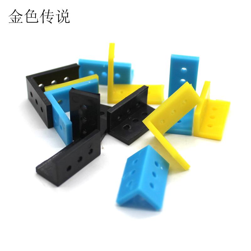 立臥式L型模型軸架 角型車架 科學玩具 DIY科技小製作材料包 10只