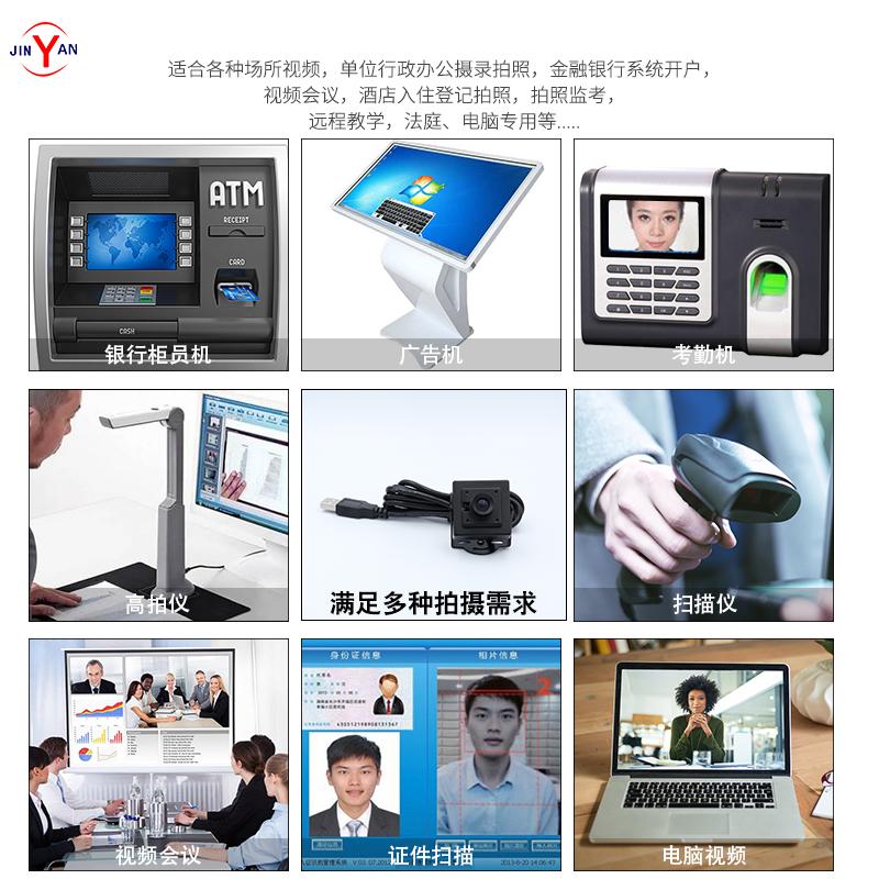 200W高清无畸变摄像头标准UVC协议 USB2.0工业相机 120fps帧