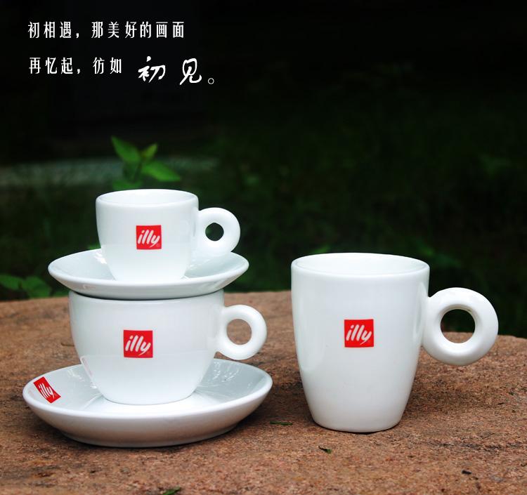 義大利式illy咖啡杯套裝意式濃縮咖啡杯碟卡布奇諾拿鐵歐式小奢華