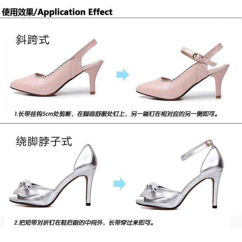 鞋带女高跟鞋束鞋带绕脚脖子凉鞋不跟脚防掉跟彩色鞋带鞋扣扁绒面