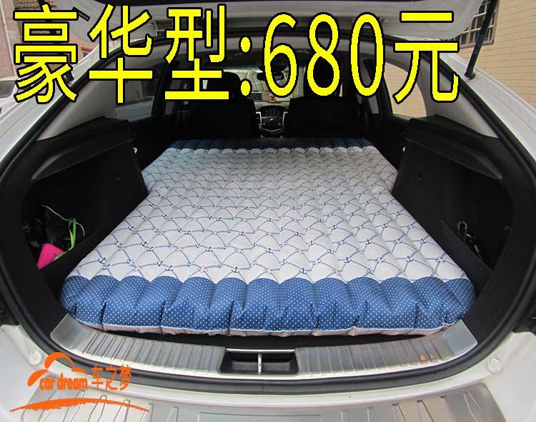 福特翼虎锐界探险者撼路者专用汽车载充气床垫suv内旅行车中震床