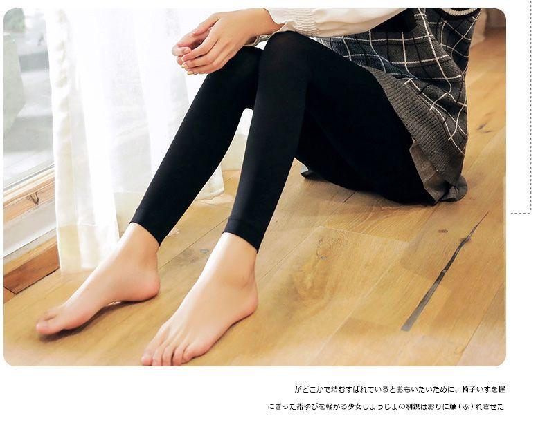 秋季假透肉透肤中腰打底裤女外穿大码个性性感网纱双层打底裤