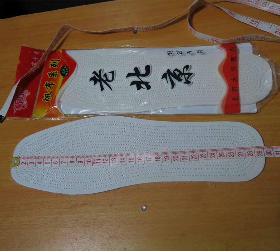 老北京鞋垫加大号鞋垫男士吸汗防臭特大码纯棉布鞋垫45 46 47 48