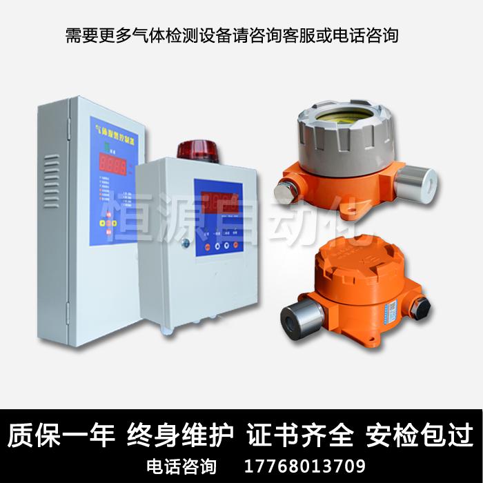 工业用防爆可燃气体泄漏报警器探头控制器CH4液化气氢气油漆乙炔