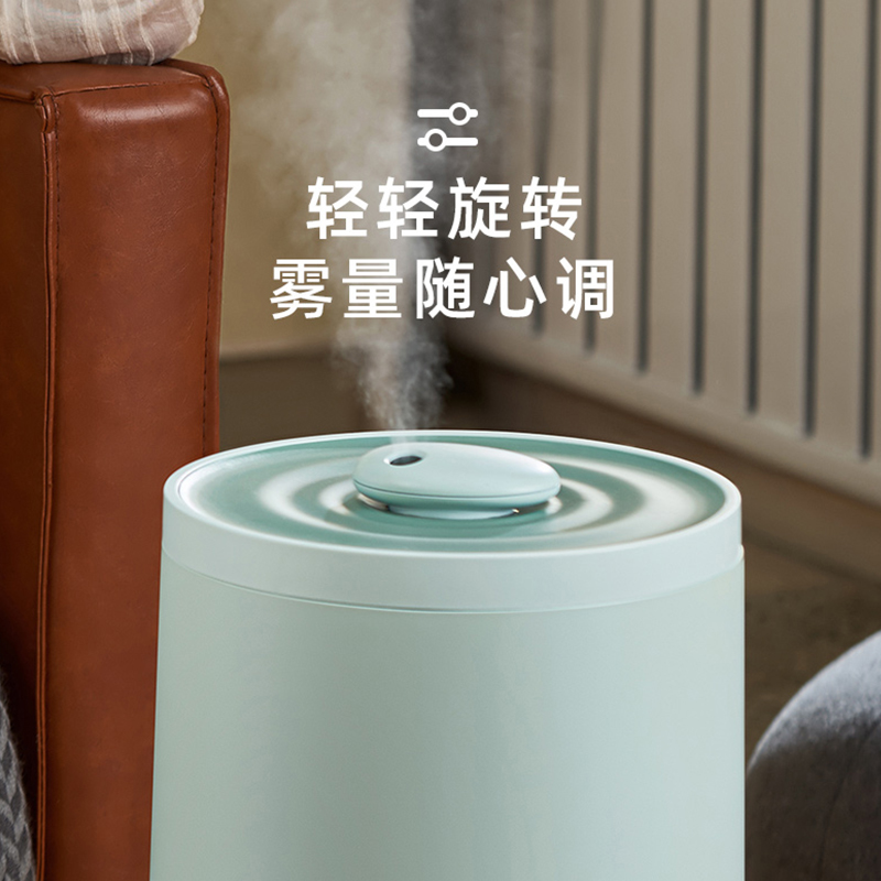 小熊加湿器家用静音卧室内办公室桌面空调空气小型净化喷雾香薰机