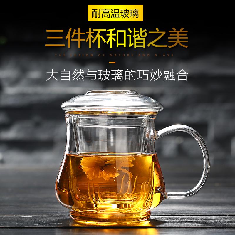 家用玻璃杯女带把带盖过滤花茶办公水杯女透明茶水分离泡茶水杯子