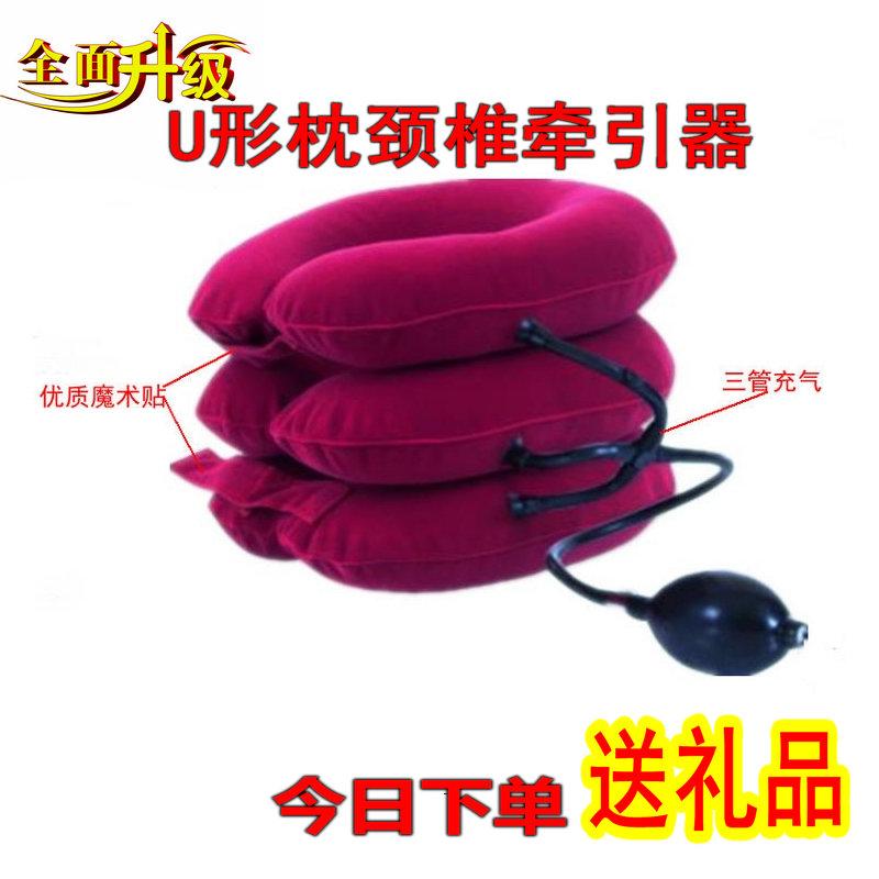 充氣U型枕頭脖子護頸枕頸椎保健枕旅行坐車u形枕辦公室午睡午休枕