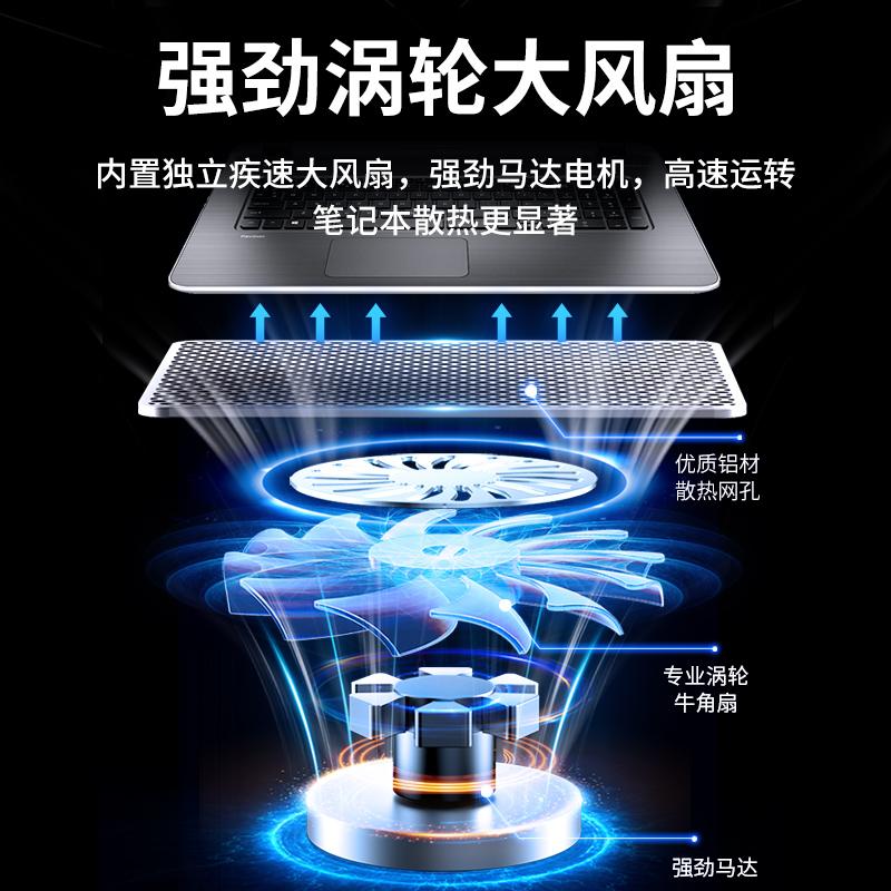 诺西Q5笔记本散热器底座铝合金电脑降温静音风扇散热支架增高架子轻薄便携17寸游戏本适用于苹果联想华硕戴尔 No.3