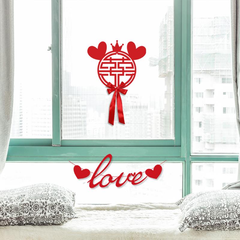 结婚专用喜字贴纸婚房门贴婚礼布置套装客厅门口装饰婚庆用品大全 No.1