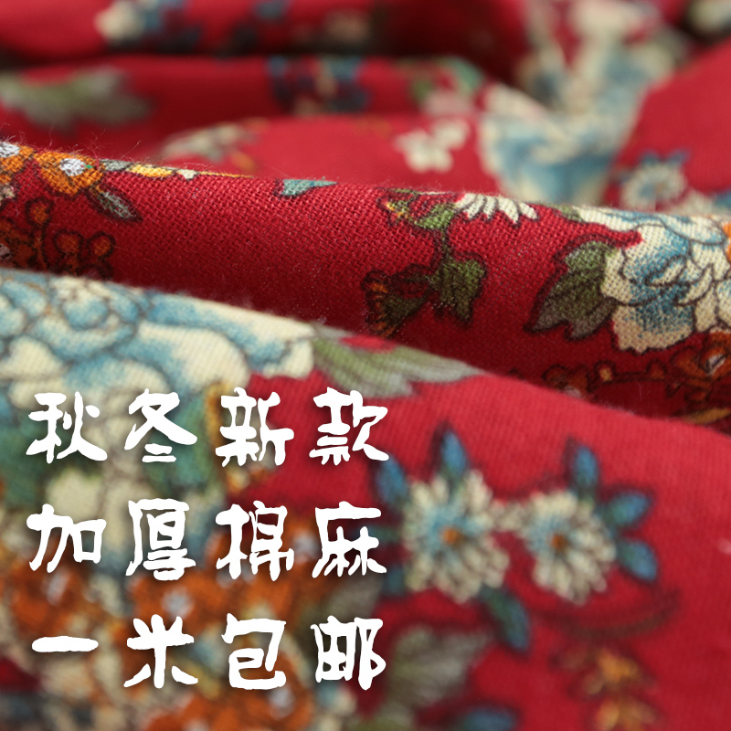 棉麻布料波西米亚服装面料复古名族风印花布旗袍桌布民族风布料