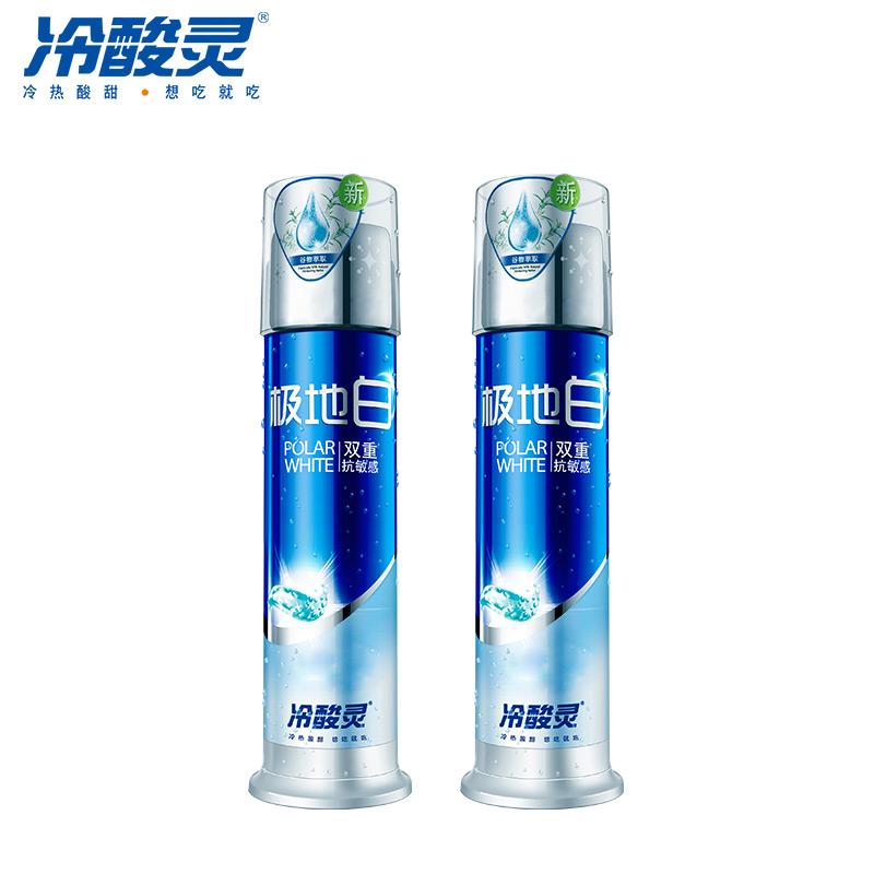 冷酸灵极地白双支装菌衡倍护牙膏双重抗敏感泵装按压式美白牙齿