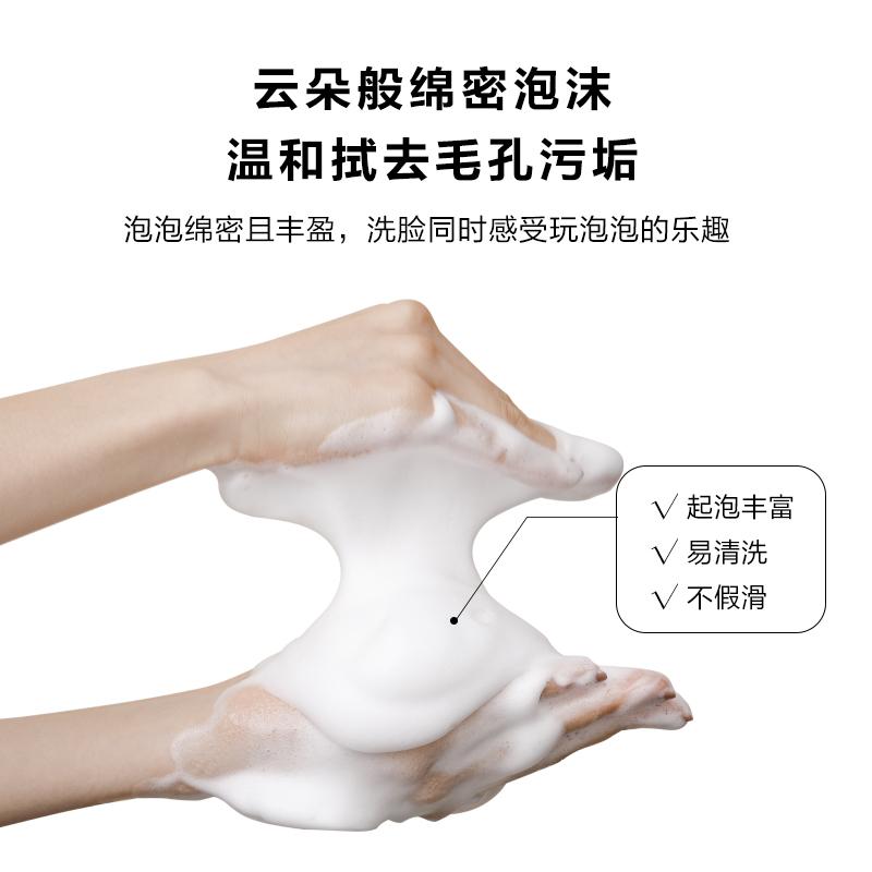 韩国 氨基酸洗面奶官方旗舰洁面乳泡沫女深层清洁温和敏感肌  unny