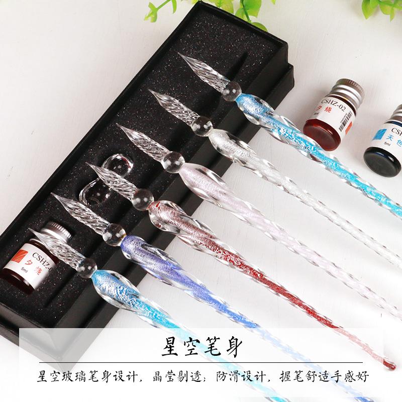 古风水晶玻璃笔蘸水笔星空 渐变色手工樱花小清新 中国风创意钢笔