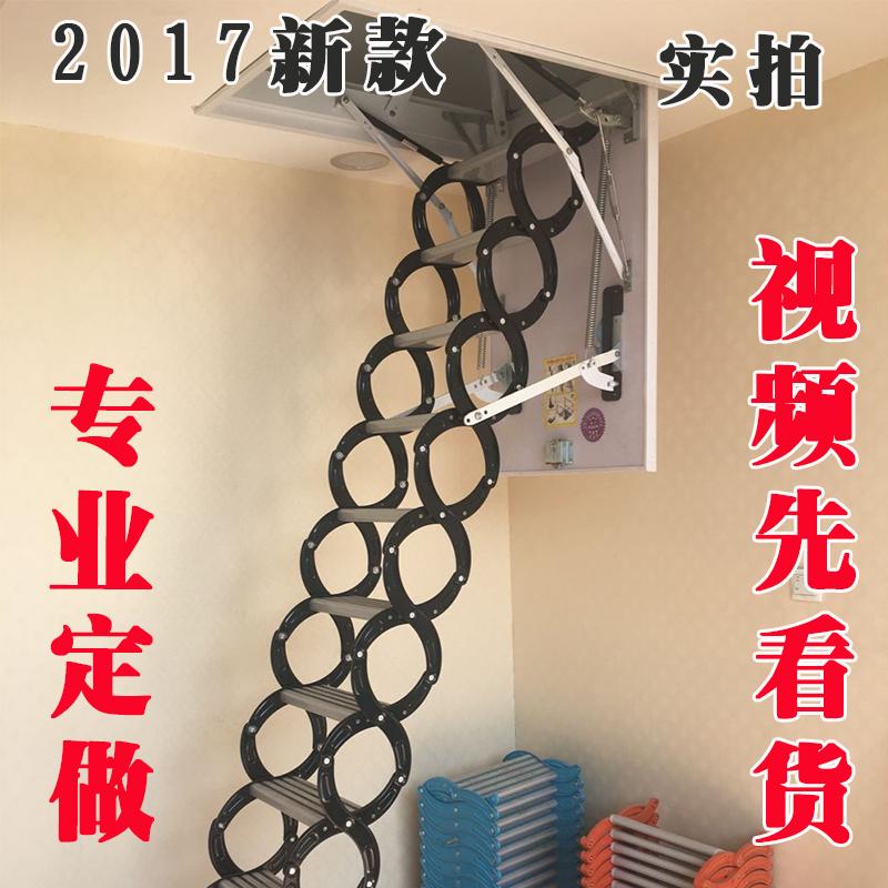 新款伸缩楼梯 阁楼家用 复式铝合金 阁楼隐形梯 折叠梯 铝镁合金