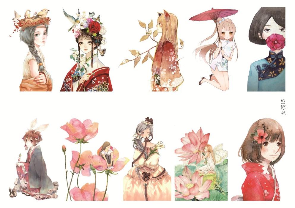 手帐贴纸 女孩第二季 手帐周边水彩手绘清新美女相册装饰自制贴纸