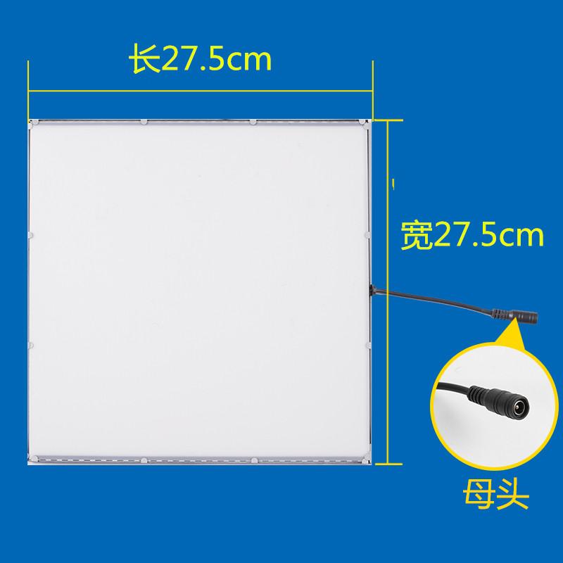 光源照明灯光板灯条通用配件 LED 集成吊顶风暖浴霸面板灯板片替换