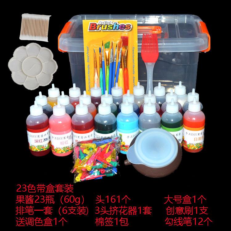 果酱画壶果酱画瓶专用拉线瓶创意盘饰转印布收纳盒模具小挤花空瓶