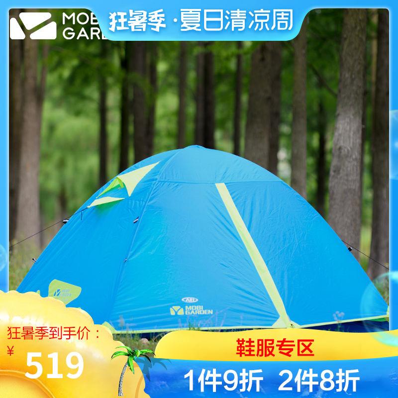 牧高笛戶外 露營防風防雨透氣雙層三季鋁杆帳篷冷山AIR升級版迷彩