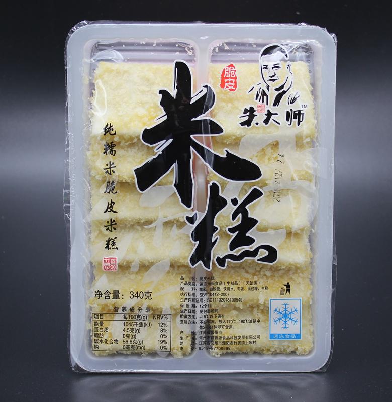 常州溧阳美食 脆皮拉丝米糕纯糯米米糕 朱大师米糕340克米糕 糍粑