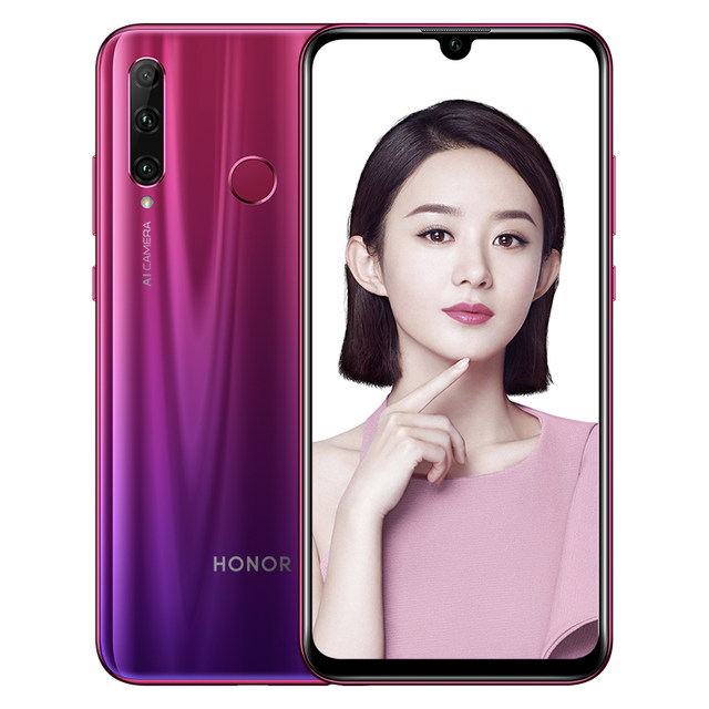 (Huawei after-sales nationwide warranty for one year) Huawei honor/Honor 20i full screen mobile phone