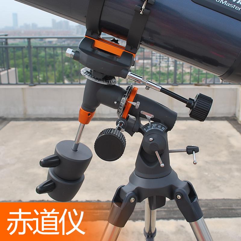 星特朗天文望远镜太空专业观星高倍深空高清10000倍130eq大口径