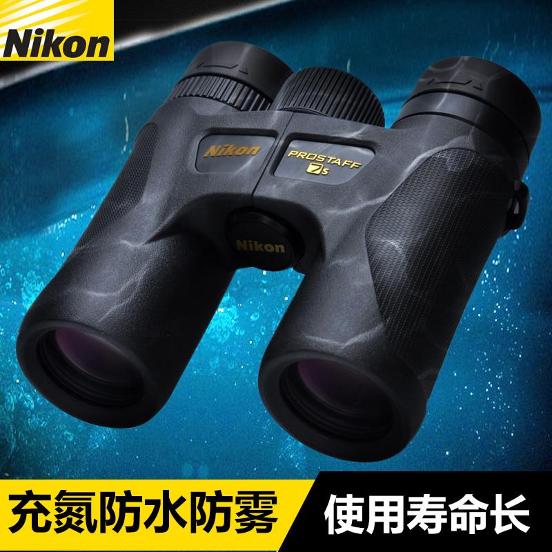 Nikon日本尼康望远镜PROSTAFF尊望7S/3S高倍高清双筒户外望眼镜