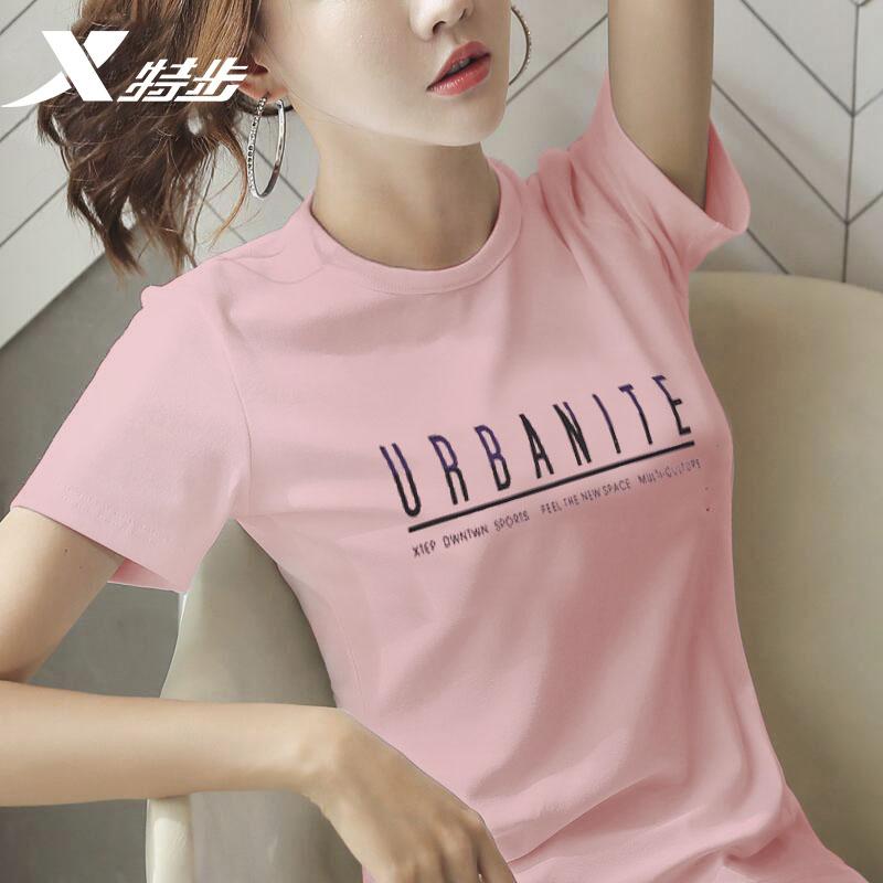 特步短袖T恤女2020夏季新款运动服上衣透气圆领半袖女装旗舰体恤