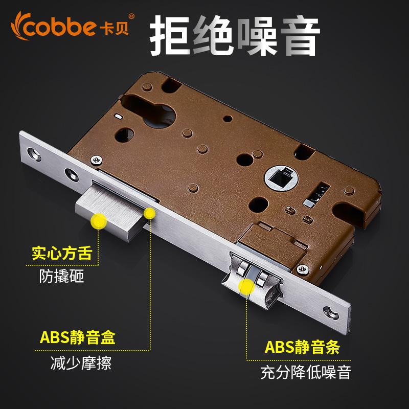 卡贝门锁室内卧室房门锁卫生间美式静音实木门把手家用通用型锁具
