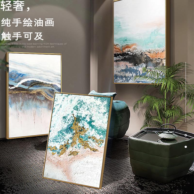 美式現代簡約手繪油畫輕奢玄關客廳三聯連裝飾畫抽象大幅定制掛畫