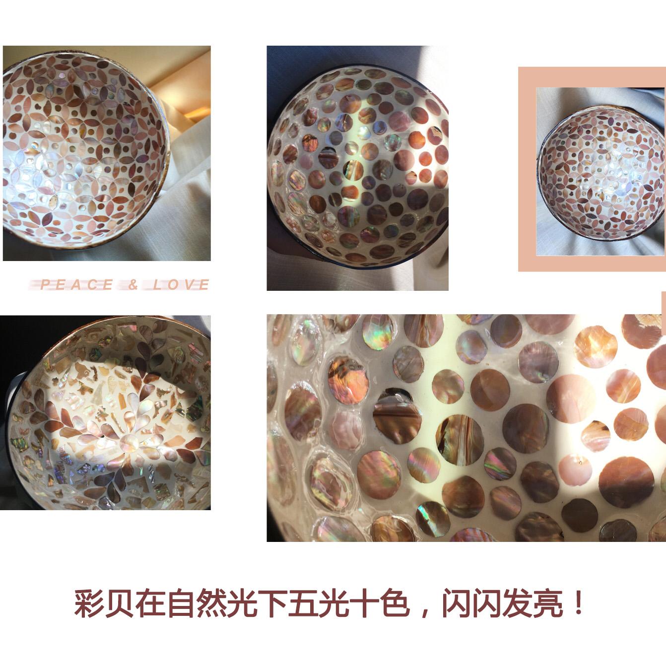 玄关钥匙收纳盘椰壳碗贝壳椰子碗进口居家装饰收纳手工礼北欧包邮