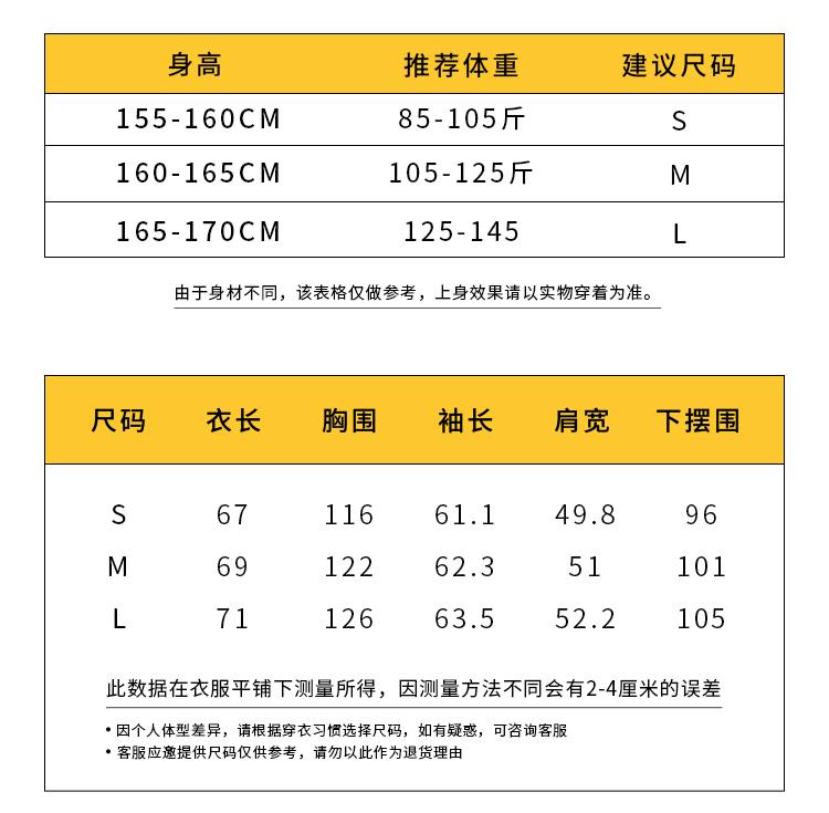 X20225 羽绒服 KAKAO 蔻趣联名 CH CU 6174