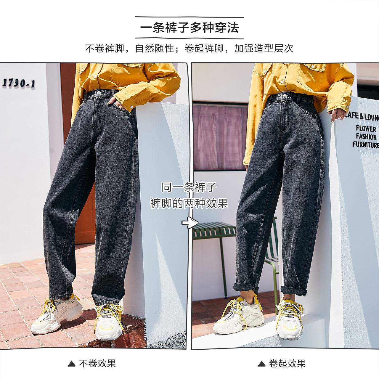 森马牛仔裤女2021春季新款高腰显瘦裤子宽松直筒老爹裤潮黑色长裤